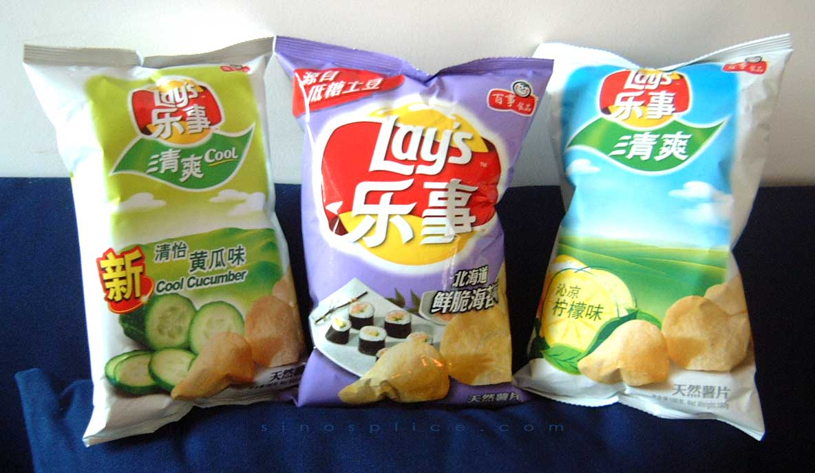 Lays announces top three for the big flavor hunt cravedfw for Where can i get fish and chips near me
