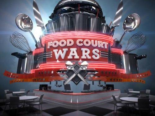 foodcourtwars
